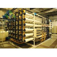 99.5% Salt Rejection Rate Seawater To Drinking Water Machine For Food Industry
