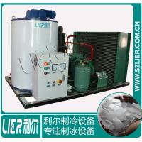 Buy cheap Professional Ice Flake Machine , Seawater Flake Ice Plant LRH-3T from wholesalers
