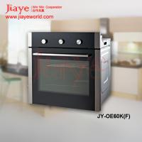 Buy cheap Single Electric Black & Decker Black 4-slice Toaster Oven JY-OE60K(F) from wholesalers