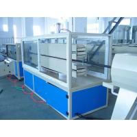 Buy cheap 16-1200mm single layer/multy-layer PE pipe production machine from wholesalers