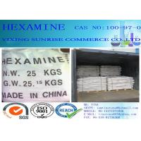 Buy cheap Hexamine Foundry Chemicals CAS 100-97-0 White Crystal Common Military Fuel from wholesalers