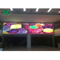 Buy cheap High Defintion P4 RGB LED Display Iron And Steel Cabinet 3 Years Warranty from wholesalers