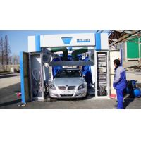 Buy cheap China automatic car wash equipment, even spray, work stability, hot wheels car wash from wholesalers