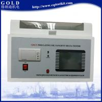 Buy cheap GDGY Electrical Oil Liquid Medium Dielectric Loss Angle Tester from wholesalers