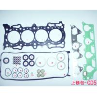 Buy cheap full set cylinder head gaskets kits for Honda CD5 from wholesalers