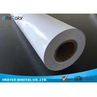 Buy cheap Wide Format Inkjet Photo Paper Roll 5760 DPI , Waterproof Photography Paper Roll from wholesalers