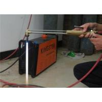 Buy cheap Ox. gasoline  welding cutting machine from wholesalers
