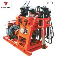 Buy cheap Oil Hydraulic Feed System Portable Drilling Rig With Mud Pump Integrated from wholesalers