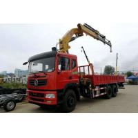 Buy cheap 10Ton Dongfeng XCMG Folding Arm Boom Crane Truck Mounted Crane from wholesalers