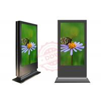 Buy cheap 1080P weatherproof stand alone digital signage display / lcd advertising screens product