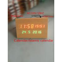Buy cheap Surah yasin and electronic al quran with al quran mp3 player from wholesalers