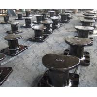 Buy cheap Anchor for boat from wholesalers