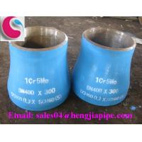 Buy cheap 1Cr5Mo alloy steel reducer product