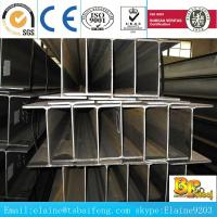 Buy cheap GB JIS Hbeam H bar structural steel from wholesalers