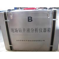 Buy cheap Convenient Drilling Fluid Testing Equipment B Type With Stainless Steel Case from wholesalers