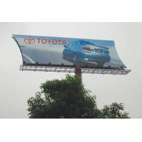 Buy cheap Waterproof outdoor solvent base vinyl business banner digital printing for advertising from wholesalers