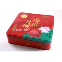 Buy cheap Square Metal Cake Tin Box With Printing Logo , Chocolate Square Favor Tins from wholesalers