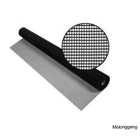 Buy cheap Aluminum window screen, stainless window screen from wholesalers