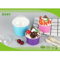 Buy cheap 5oz 170ml Food Grade Solid Color Printing Disposable Ice Cream Cups with Dome Lids from wholesalers