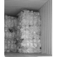Buy cheap LDPE FILM from wholesalers
