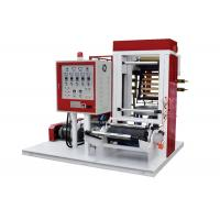 Buy cheap Rotary Die Head Film Blowing Machine For Polythene Polyethylene Plastic from wholesalers