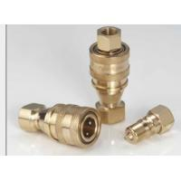 Buy cheap 1/2 Female Brass Quick Connect Coupling,Brass quick coupling,Brass pipe fitting,Brass coupling,Brass fitting from wholesalers