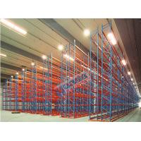 Buy cheap 2500 Kg Per Pallet Rack Shelving Q345 Steel Rack Storage With Narrow Aisle from wholesalers