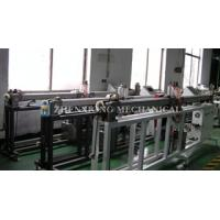 Buy cheap Magnetic Strip Inserting Machine ,Plastic machinery from wholesalers