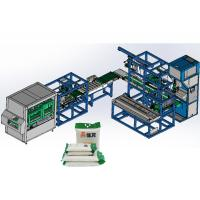Buy cheap Fully Automatic Packing Machine , 3kg 5kg Rice Plastic Bag Packaging Machine from wholesalers