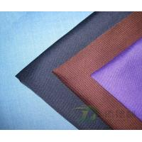 Buy cheap polyester twill dyed fabric from wholesalers