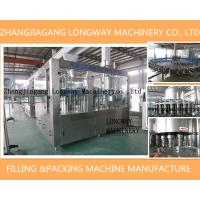 Buy cheap 10000-12000BPH Automatic bottle fruit juice filling machine from wholesalers