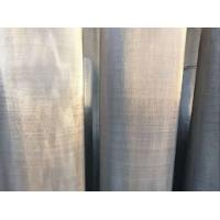 Buy cheap Super Duplex Stainless Steel Woven Wire Mesh 80 100 150 Micron Corrosion Resistance from wholesalers