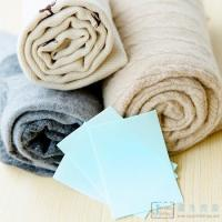 Buy cheap Laundry Sheet for clothes washing from wholesalers