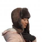 Buy cheap Russian Winter Earflaps Lamb Fur Leather hat Trooper Hat Australian Shearling Sheepskin Men Women Ushanka Trapper Hat from wholesalers