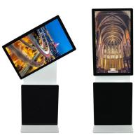 Buy cheap TFT Free Standing Rotating Kiosk , Kiosk Interactive Touch Screen Plug And Play from wholesalers