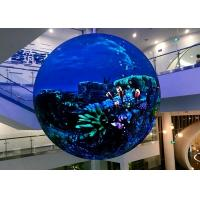 Buy cheap Indoor Full Color LED Sphere Screen Customized Size LED Ball Global Shape LED Video Wall from wholesalers