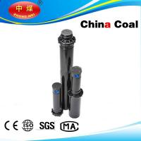 Buy cheap China Coal PGP grass sprinkler/rotary sprinkler/landscape irrigation from wholesalers