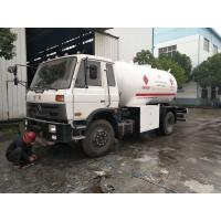 Buy cheap ASME 5t Propane Gas Tanker , 15cbm Dongfeng Propane Cylinder Truck from wholesalers