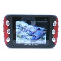 Buy cheap mp4 digital player R5303 from wholesalers
