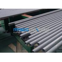 Buy cheap Cold Drawn Stainless Steel Seamless Tube For Boiler Heat Exchangers from wholesalers