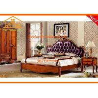 Buy cheap American style New classic luxury hand carved solid ash wood bedroom furniture set from wholesalers