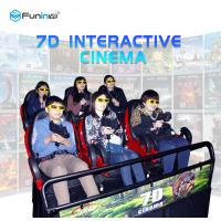 China Dynamic Cabin 5D / 6D / 7D / 9D Cinema Simulator Roller Coaster Ride Home Theater on sale