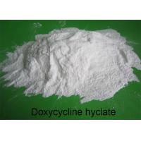 Buy cheap Anti-Infection Drug Doxycycline hyclate Powder CAS: 24390-14-5 from wholesalers