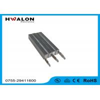 Buy cheap Professional Energy Efficient Electric PTC Heater , PTC Ceramic Heating Element from wholesalers