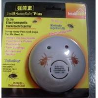 Buy cheap 2012 ultrasonic mice repeller/pest control mouse expeller rats repellent  from wholesalers