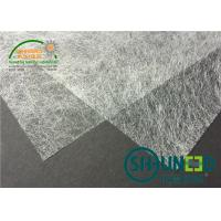 Buy cheap Hot Melt Adhensive Fusible Web For Interlining  Non - Woven from wholesalers