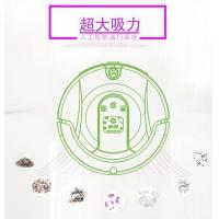 Buy cheap Multifunctional Robot Vacuum Cleaner from wholesalers