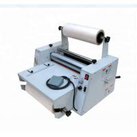 Buy cheap 4 rollers Automatic Lamination Roll Laminator Machine Hot / Cold For A3 A4 Size LM450 from wholesalers
