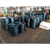 Buy cheap STEEL STRAPPING from wholesalers