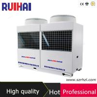Buy cheap Central Air Conditioner Water Cooled Chiller for Hotel from wholesalers